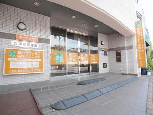 新田セントラル内科クリニック外観
