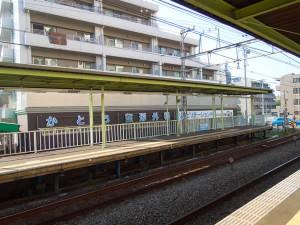柿生駅からすぐの立地