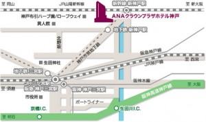 ANAクラウンプラザホテル神戸地図