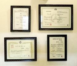 鈴木先生資格