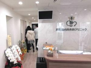 京町堀内科外科クリニック内覧会